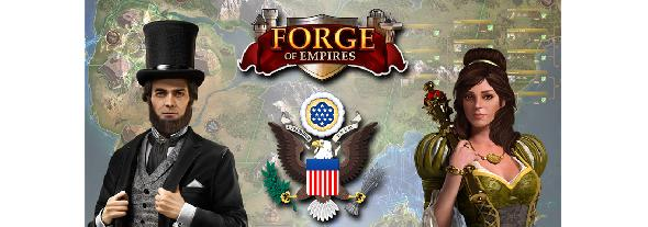 forge of empires how to change extension place